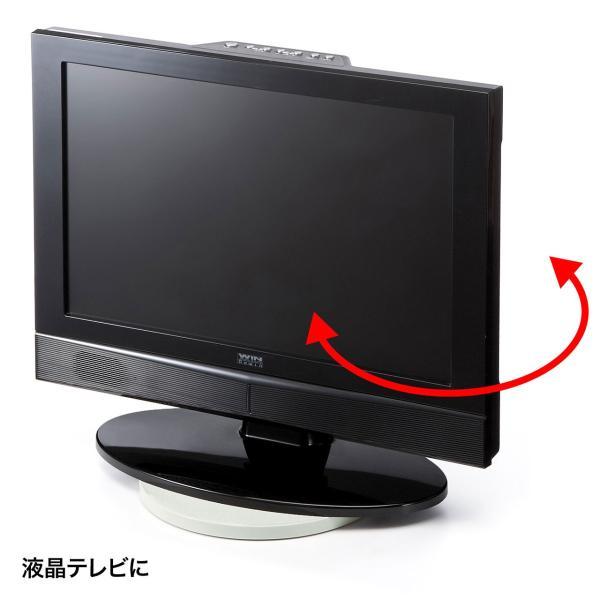 回転台 テレビ回転台  モニター TV パソコン 回転盤 回転テーブル|sanwadirect|09