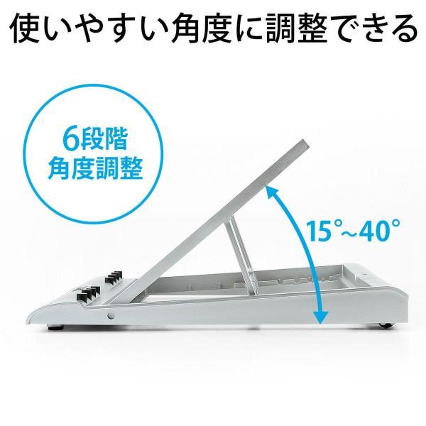 ノートパソコンスタンド  折りたたみ 高さ調節(即納)|sanwadirect|02
