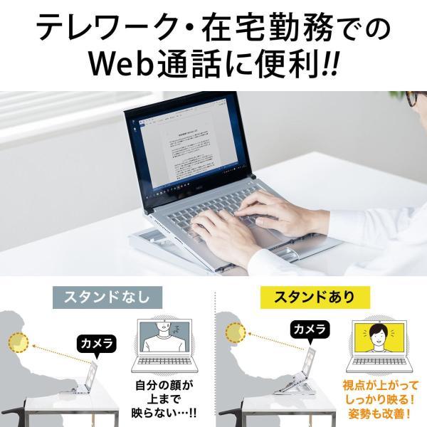 ノートパソコンスタンド  折りたたみ 高さ調節(即納)|sanwadirect|03