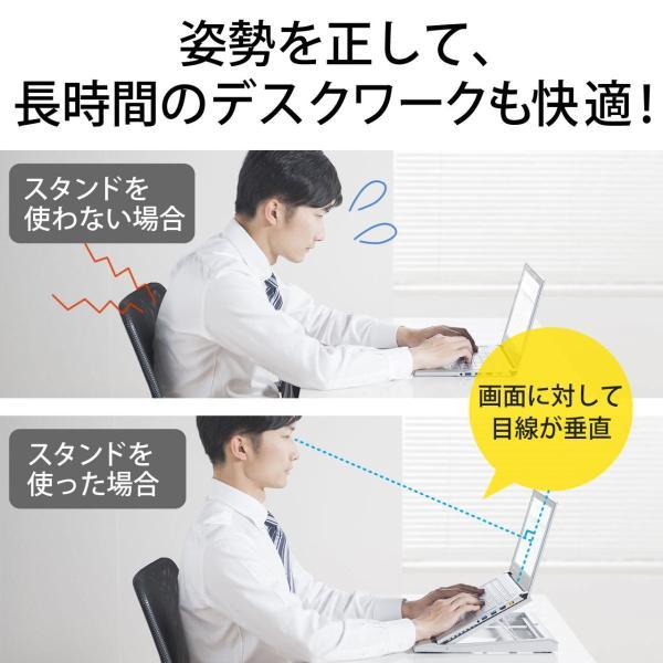 ノートパソコンスタンド  折りたたみ 高さ調節(即納)|sanwadirect|04