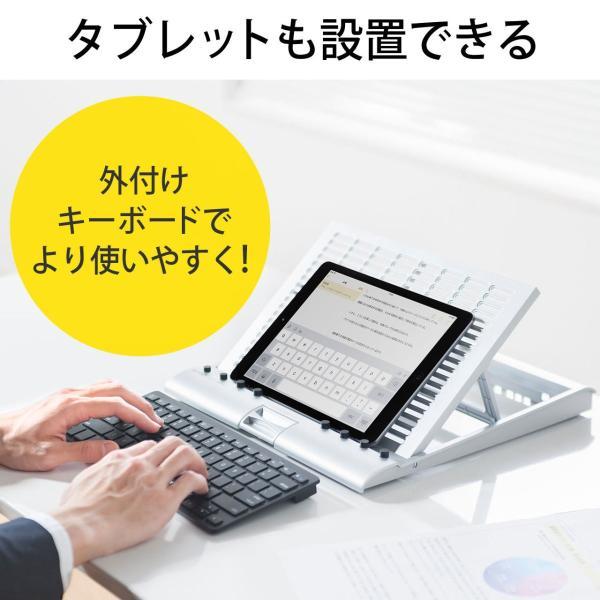 ノートパソコンスタンド  折りたたみ 高さ調節(即納)|sanwadirect|05