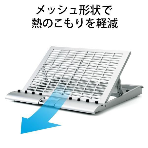 ノートパソコンスタンド  折りたたみ 高さ調節(即納)|sanwadirect|06
