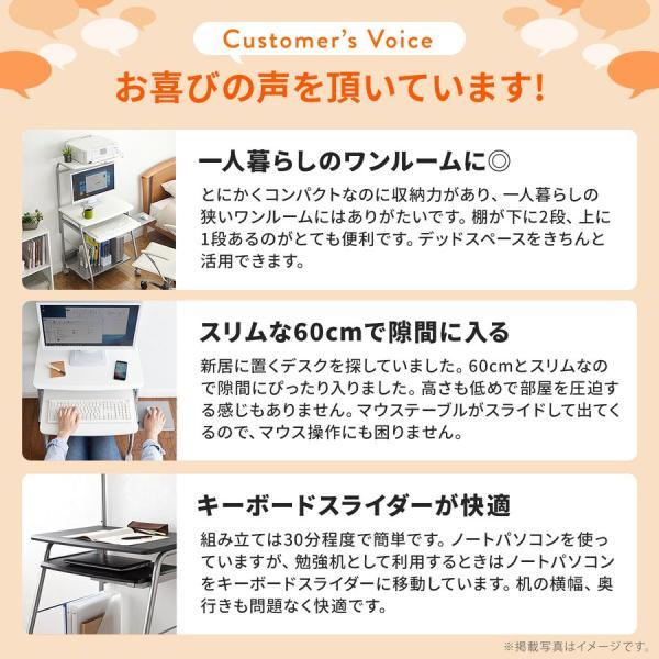 パソコンデスク 幅60cm PCデスク パソコンラック コンパクト 省スペース タイプ(即納)|sanwadirect|02