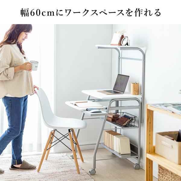 パソコンデスク 幅60cm PCデスク パソコンラック コンパクト 省スペース タイプ(即納)|sanwadirect|03