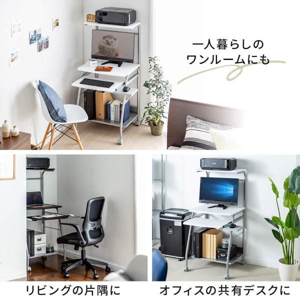パソコンデスク 幅60cm PCデスク パソコンラック コンパクト 省スペース タイプ(即納)|sanwadirect|05