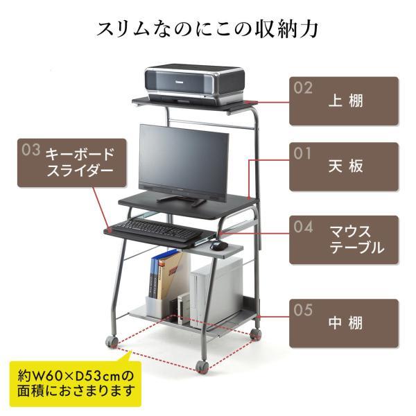 パソコンデスク 幅60cm PCデスク パソコンラック コンパクト 省スペース タイプ(即納)|sanwadirect|06