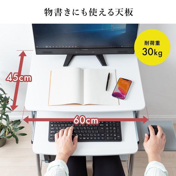 パソコンデスク 幅60cm パソコンラック ハイタイプ スタンダード コンパクト 省スペース タイプ PCデスク プリンタテーブル付き プリンタ収納|sanwadirect|07