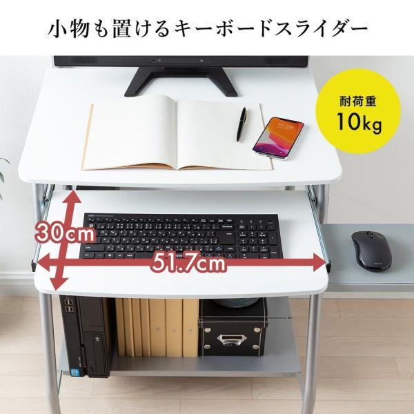 パソコンデスク 幅60cm パソコンラック ハイタイプ スタンダード コンパクト 省スペース タイプ PCデスク プリンタテーブル付き プリンタ収納|sanwadirect|10