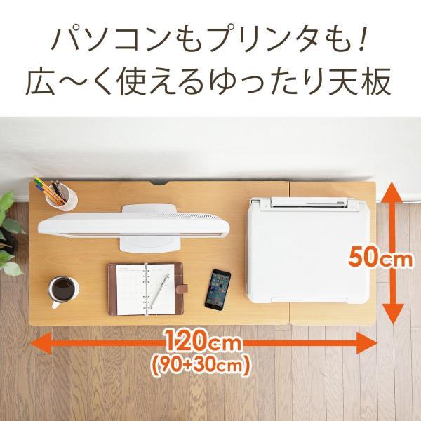 ローデスク 幅120cm パソコンデスク ロータイプ デスク 木製 コンパクト 収納 勉強 学習 机(即納) sanwadirect 02
