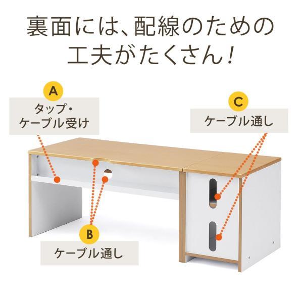 ローデスク 幅120cm パソコンデスク ロータイプ デスク 木製 コンパクト 収納 勉強 学習 机(即納) sanwadirect 05