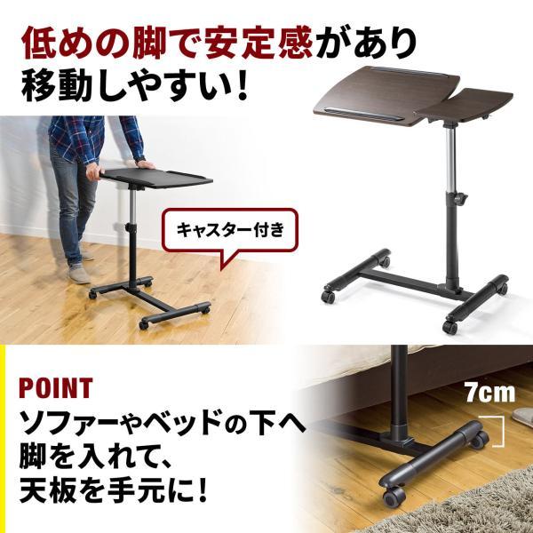 サイドテーブル パソコン ベッドサイドテーブル パソコンテーブル ソファ ノートパソコンスタンド コンパクト(即納)|sanwadirect|11