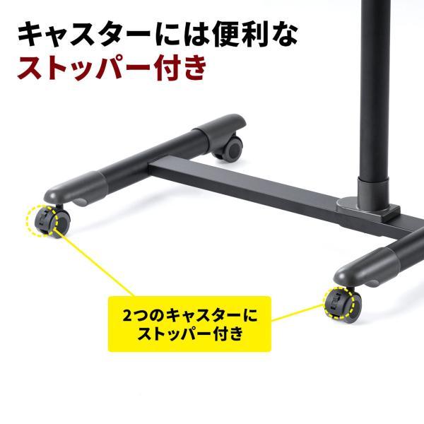 サイドテーブル パソコン ベッドサイドテーブル パソコンテーブル ソファ ノートパソコンスタンド コンパクト(即納)|sanwadirect|12