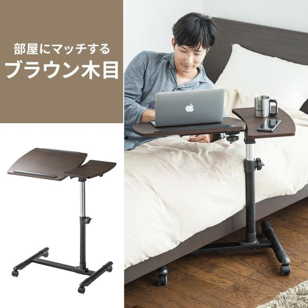 サイドテーブル パソコン ベッドサイドテーブル パソコンテーブル ソファ ノートパソコンスタンド コンパクト(即納)|sanwadirect|13