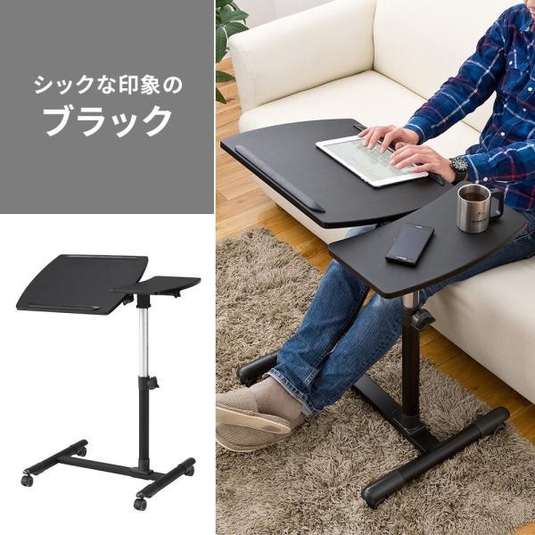 サイドテーブル パソコン ベッドサイドテーブル パソコンテーブル ソファ ノートパソコンスタンド コンパクト(即納)|sanwadirect|14