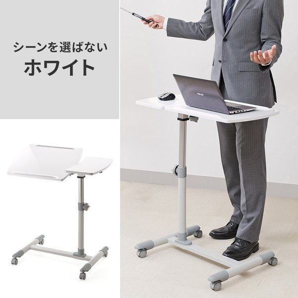 サイドテーブル パソコン ベッドサイドテーブル パソコンテーブル ソファ ノートパソコンスタンド コンパクト(即納)|sanwadirect|15