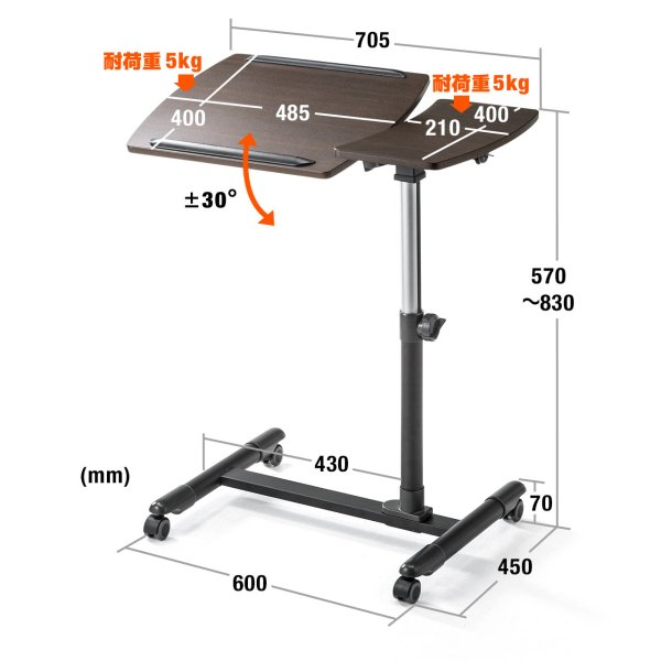 サイドテーブル パソコン ベッドサイドテーブル パソコンテーブル ソファ ノートパソコンスタンド コンパクト(即納)|sanwadirect|16