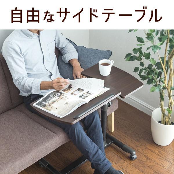 サイドテーブル パソコン ベッドサイドテーブル パソコンテーブル ソファ ノートパソコンスタンド コンパクト(即納)|sanwadirect|18