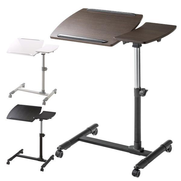 サイドテーブル パソコン ベッドサイドテーブル パソコンテーブル ソファ ノートパソコンスタンド コンパクト(即納)|sanwadirect|20