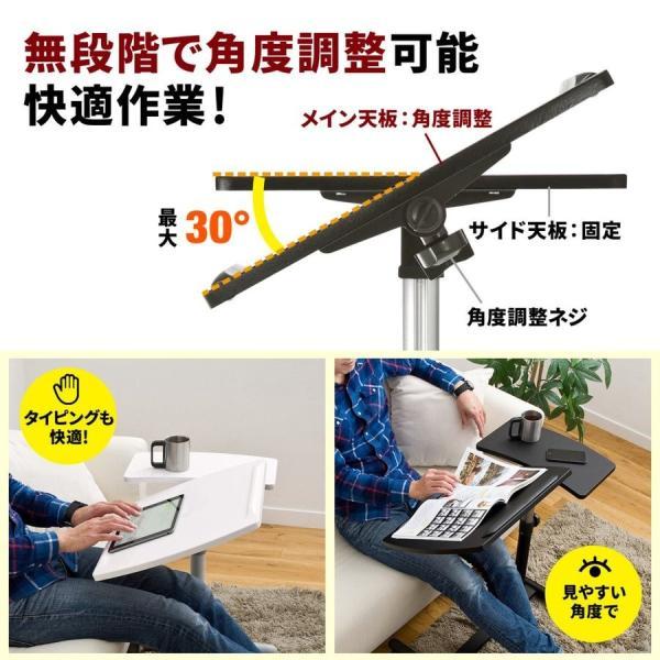 サイドテーブル おしゃれ テーブル ベッドサイド ソファ パソコン(即納)|sanwadirect|03