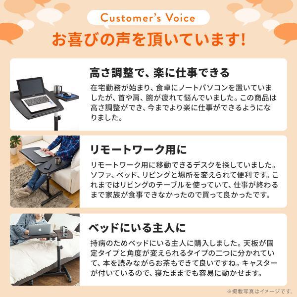 サイドテーブル おしゃれ テーブル ベッドサイド ソファ パソコン(即納)|sanwadirect|06
