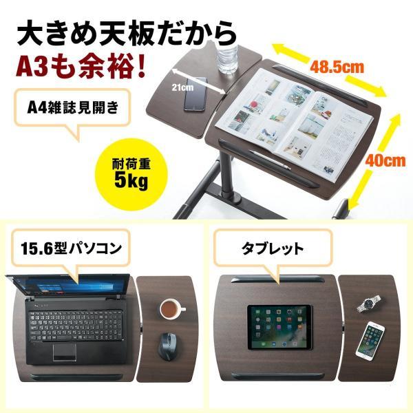 サイドテーブル パソコン ベッドサイドテーブル パソコンテーブル ソファ ノートパソコンスタンド コンパクト(即納)|sanwadirect|07