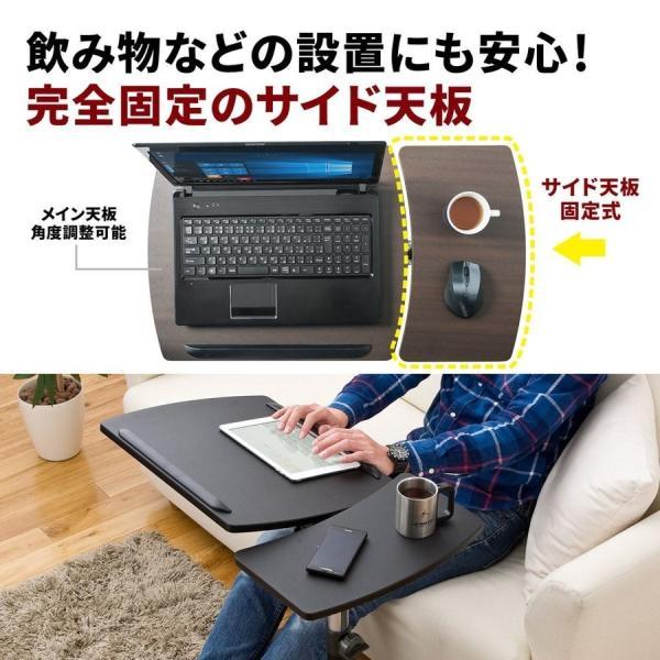 サイドテーブル パソコン ベッドサイドテーブル パソコンテーブル ソファ ノートパソコンスタンド コンパクト(即納)|sanwadirect|08