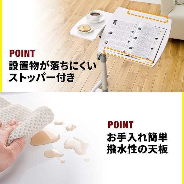サイドテーブル パソコン ベッドサイドテーブル パソコンテーブル ソファ ノートパソコンスタンド コンパクト(即納)|sanwadirect|09