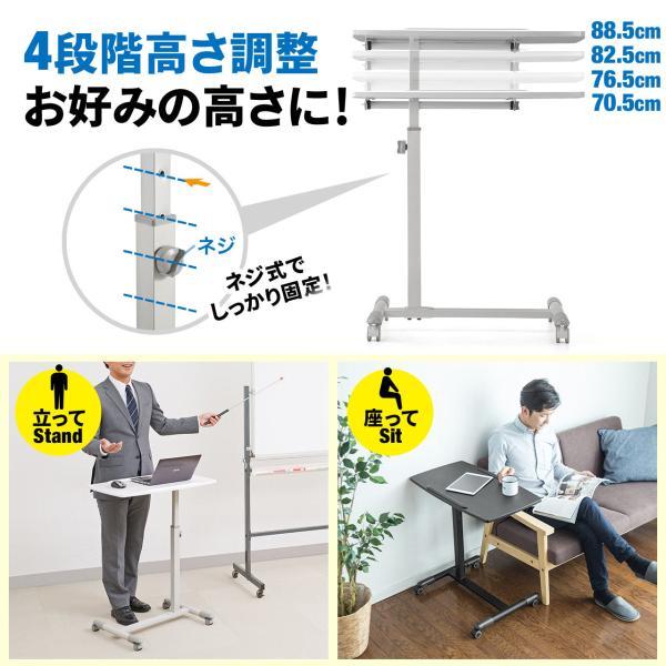 サイドテーブル おしゃれ ノートパソコン スタンド ノートPC ベッドサイド ソファ(即納)|sanwadirect|02