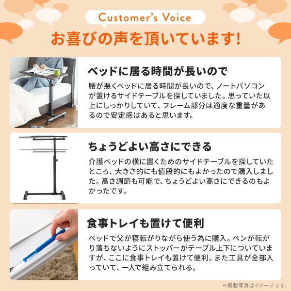 サイドテーブル おしゃれ ノートパソコン スタンド ノートPC ベッドサイド ソファ(即納)|sanwadirect|03