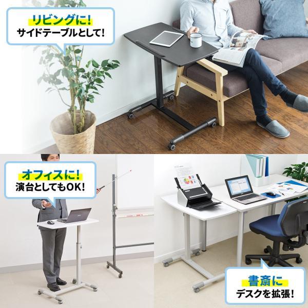 サイドテーブル おしゃれ ノートパソコン スタンド ノートPC ベッドサイド ソファ(即納)|sanwadirect|04