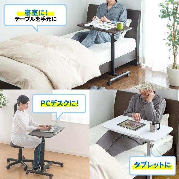サイドテーブル おしゃれ ノートパソコン スタンド ノートPC ベッドサイド ソファ(即納)|sanwadirect|05