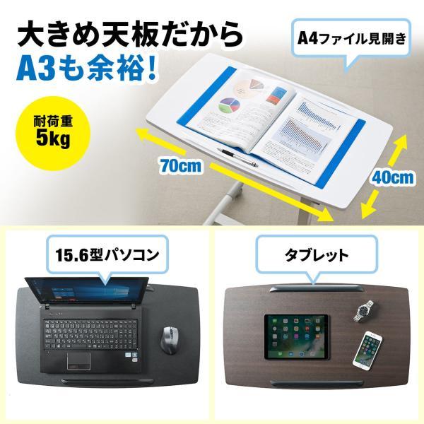 サイドテーブル おしゃれ ノートパソコン スタンド ノートPC ベッドサイド ソファ(即納)|sanwadirect|06