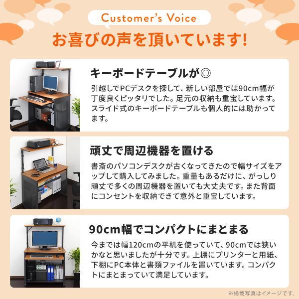 パソコンデスク 幅90cm ハイタイプ パソコンラック sanwadirect 03
