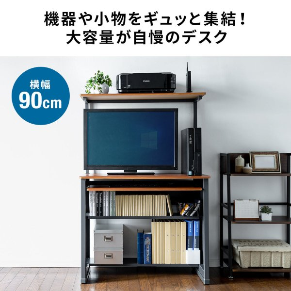 パソコンデスク 幅90cm ハイタイプ パソコンラック sanwadirect 04