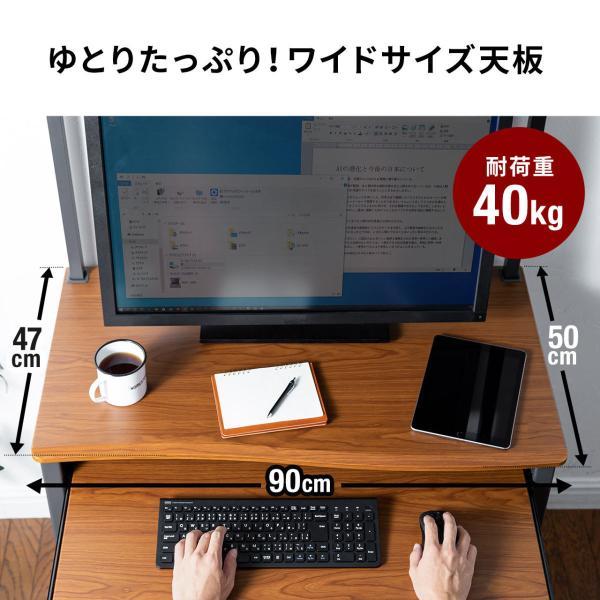 パソコンデスク 幅90cm ハイタイプ パソコンラック sanwadirect 05