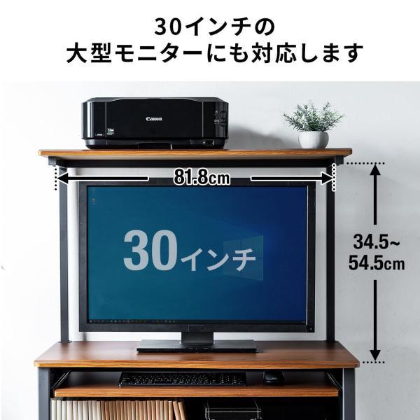 パソコンデスク 幅90cm ハイタイプ パソコンラック sanwadirect 06