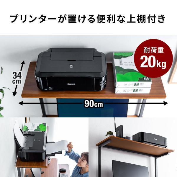 パソコンデスク 幅90cm ハイタイプ パソコンラック sanwadirect 07