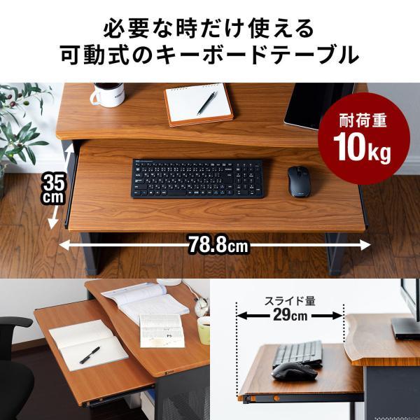 パソコンデスク 幅90cm ハイタイプ パソコンラック sanwadirect 08