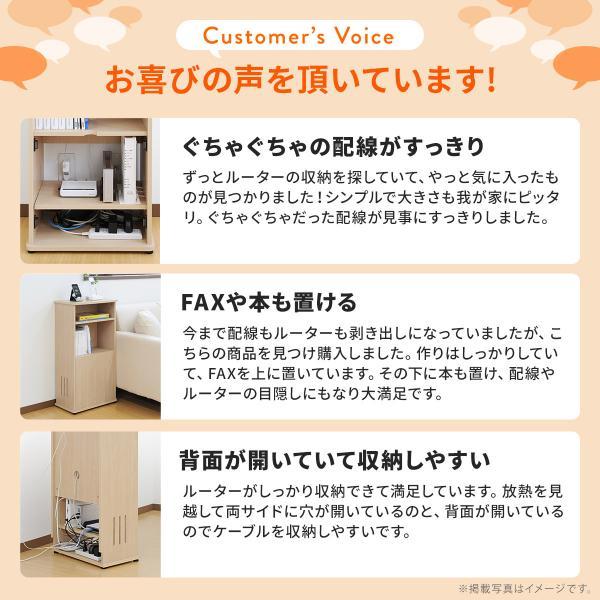 電話台 ルーター 収納 スリム 幅45cm FAX台 おしゃれ(即納) sanwadirect 02