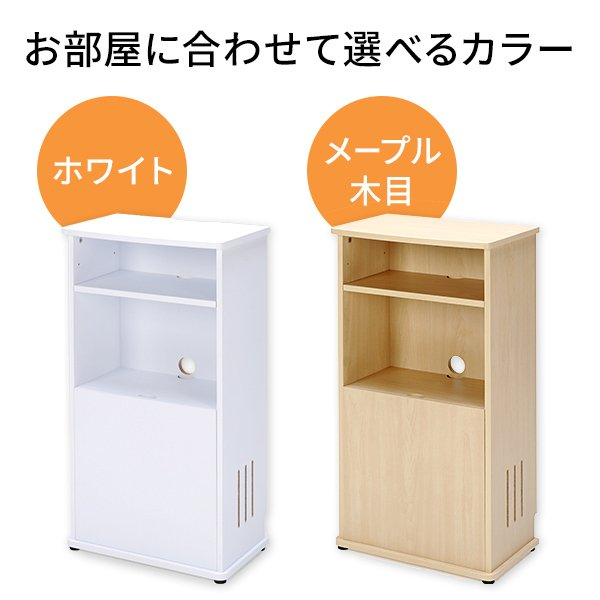 電話台 ルーター 収納 スリム 幅45cm FAX台 おしゃれ(即納) sanwadirect 11