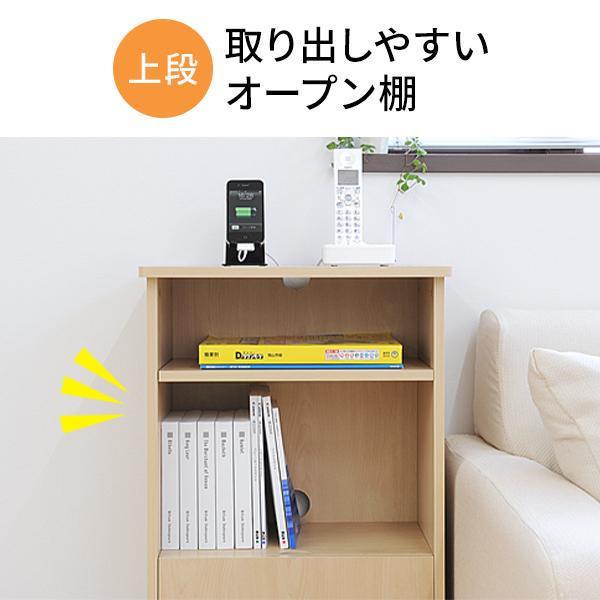 電話台 ルーター 収納 スリム 幅45cm FAX台 おしゃれ(即納) sanwadirect 04