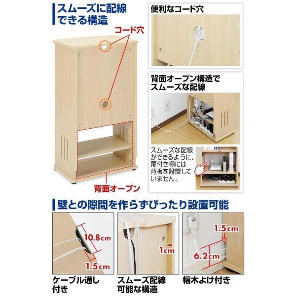 電話台 ルーター 収納 スリム 幅45cm FAX台 おしゃれ(即納) sanwadirect 09