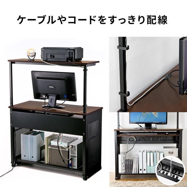 パソコンデスク 幅100cm 机|sanwadirect|11