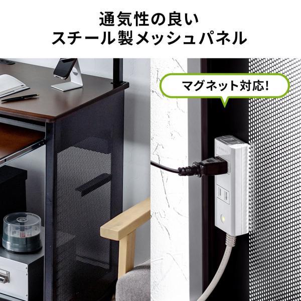 パソコンデスク 幅100cm 机|sanwadirect|12