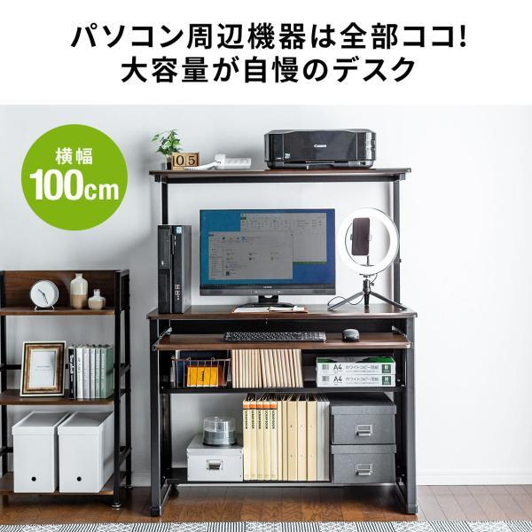 パソコンデスク 幅100cm 机|sanwadirect|03
