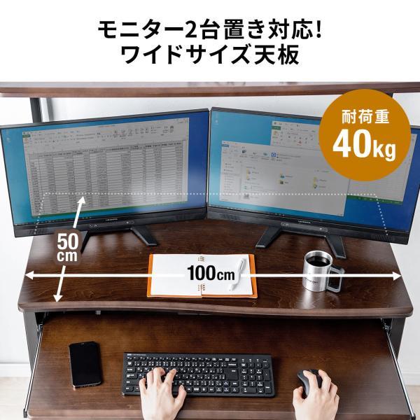 パソコンデスク 幅100cm 机|sanwadirect|04