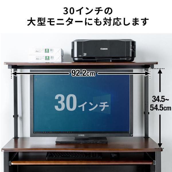 パソコンデスク 幅100cm 机|sanwadirect|05