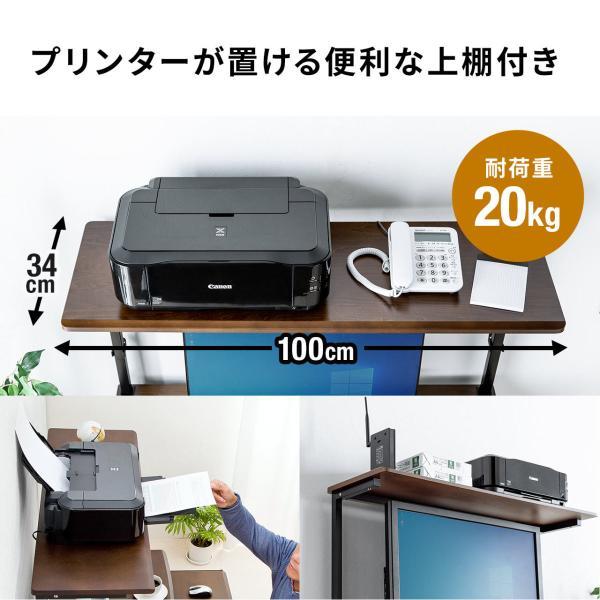 パソコンデスク 幅100cm 机|sanwadirect|06