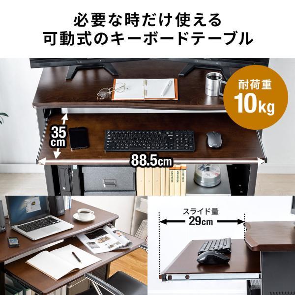 パソコンデスク 幅100cm 机|sanwadirect|07