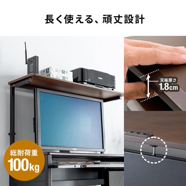 パソコンデスク 幅100cm 机|sanwadirect|10